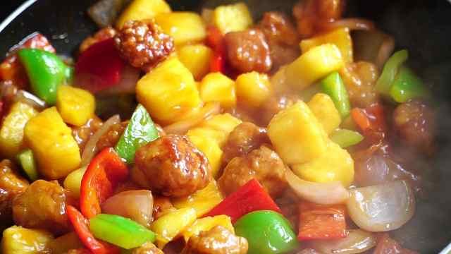 菠萝咕咾肉的家常做法,开胃又下饭