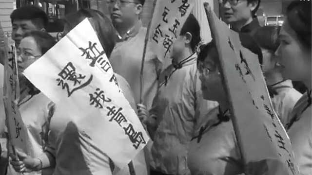 五四运动与青岛,不得不说的故事