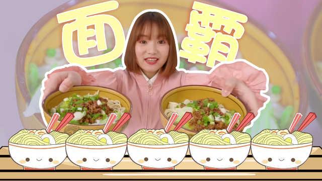 吃货胜利!十碗面已满足不了她的胃