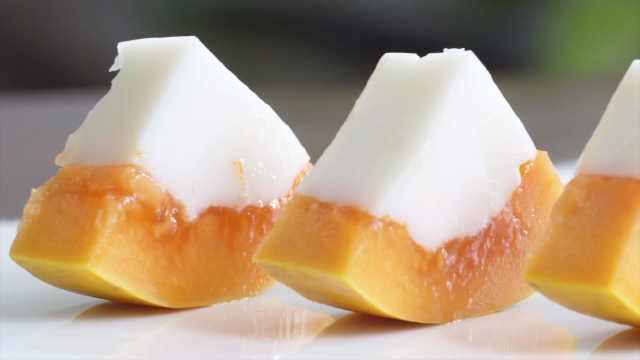 椰奶VS木瓜,超好吃木瓜椰奶冻