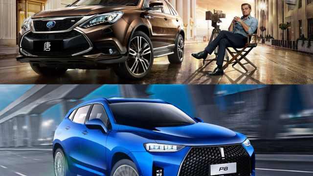 北京车展两款自主插电混动SUV对比