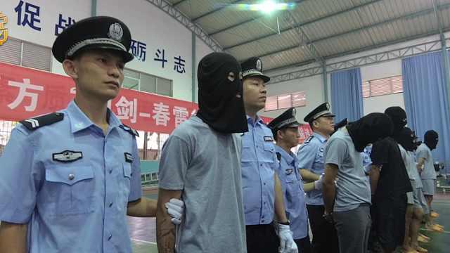 南宁警方严打电信网络诈骗违法犯罪