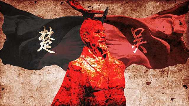本期扒开历史上真实的吴楚七国之乱