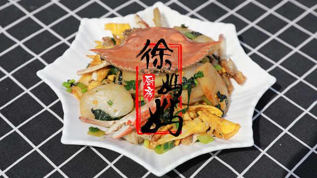 【徐妈妈厨房】蟹炒年糕
