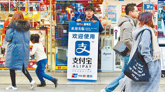 为什么很少日本人用支付宝?