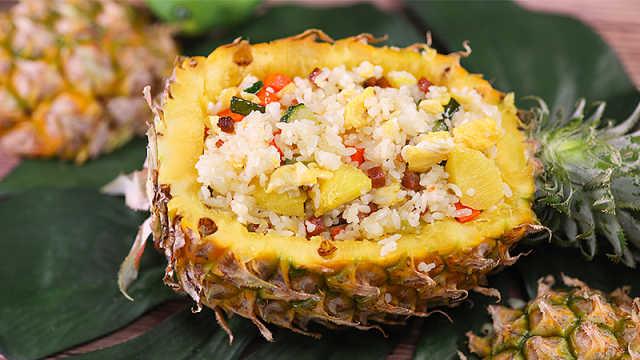炒饭届首选菠萝饭,香甜可口有食欲