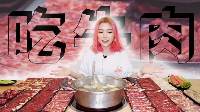 大胃王鱼子酱:满屏牛肉盛宴!