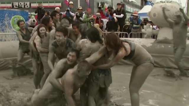 韩国泥浆派对,简直放飞自我