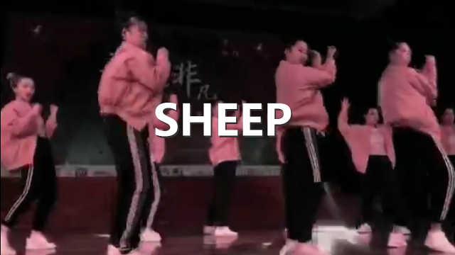 帅气小姐姐的粉红杀《Sheep》编舞