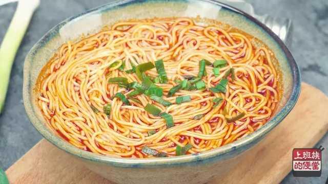 美味酸汤面,做法简单