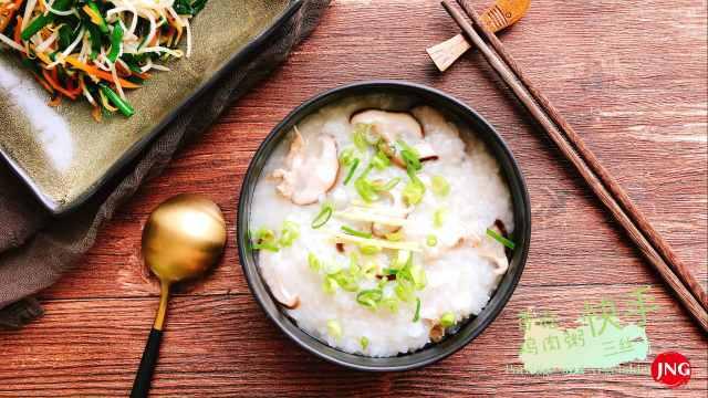 健康好喝又简单,香菇鸡肉粥配三丝