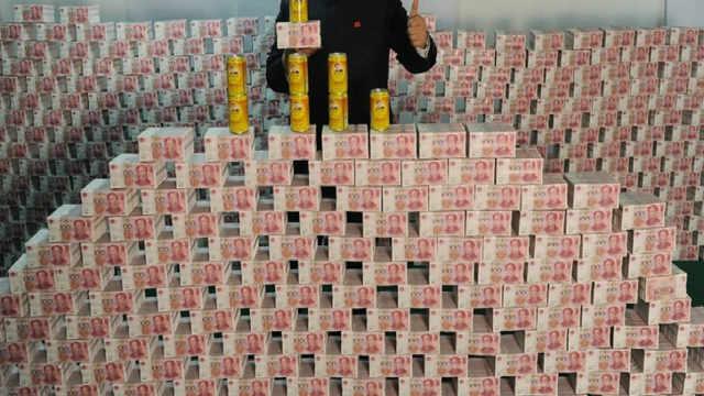 黄金人民币美元各一吨,谁更值钱?