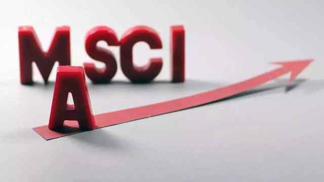 MSCI发布临时公告 成分股出现调整