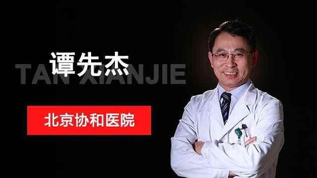 九价HPV疫苗海南上市,怎么打?