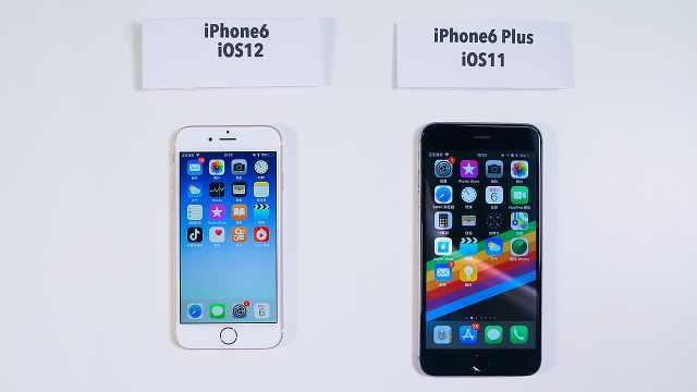 iPhone6 尝鲜 OS 12 ,真的很流畅