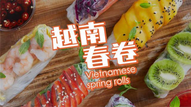 北纬16度的味道,越南春卷
