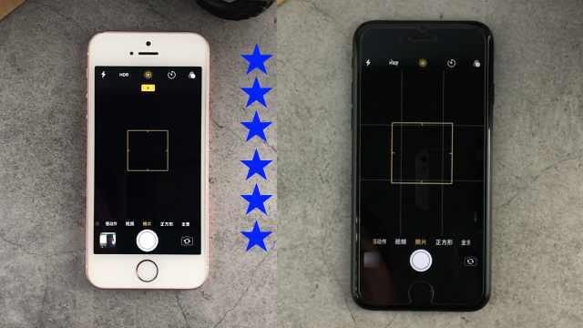 iPhone SE更新iOS 12后比苹果7快