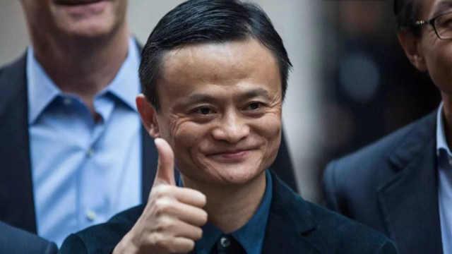 马云:浙商要跨越商人成为企业家