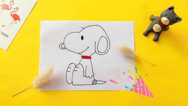 domi教你手绘一条喜欢幻想的小狗