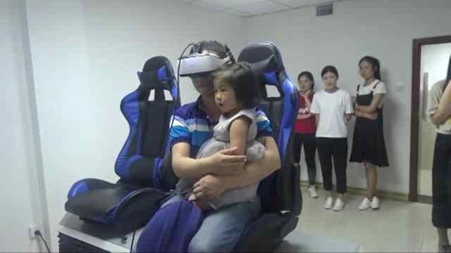 新颖!纳凉点引入VR设备,市民好评