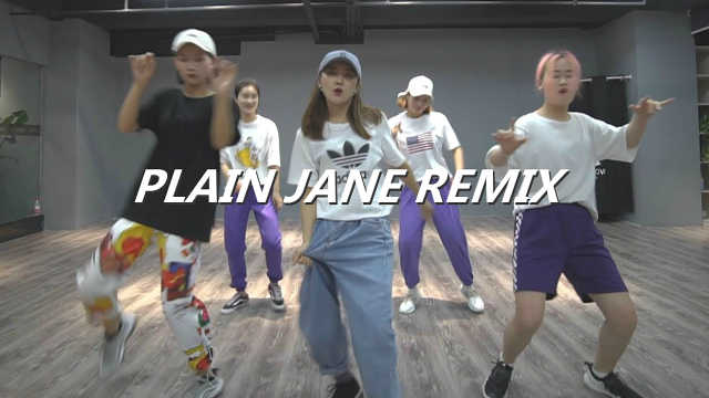 最潮街舞《PLAIN JANE REMIX》编舞