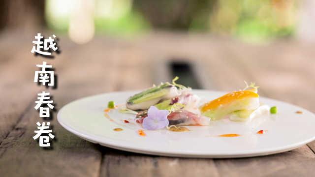 美味消暑的越南春卷,夏日最佳小吃