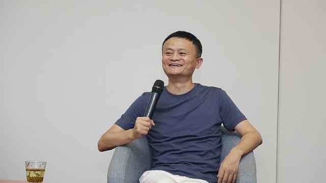 马云鼓励非洲青年回国后创业