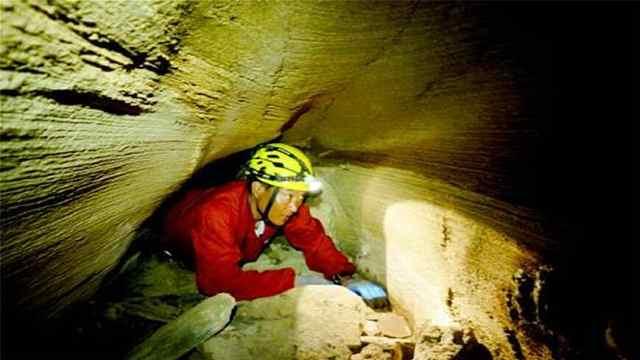 冒险家的禁足之地:卡什库拉克山洞