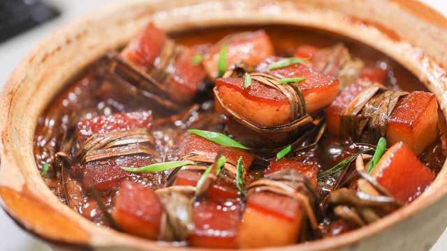 用它做出来的红烧肉就是香!