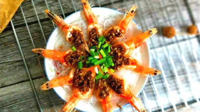 待客极佳的美食:蒜蓉粉丝虾
