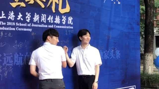 韩国小哥哥上海留学:写论文最辛苦
