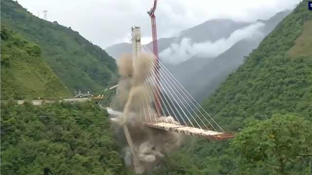 桥梁爆破瞬间崩塌,用了400斤炸药