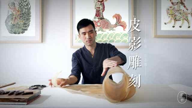 皮影雕刻,3000多刀的非遗技艺