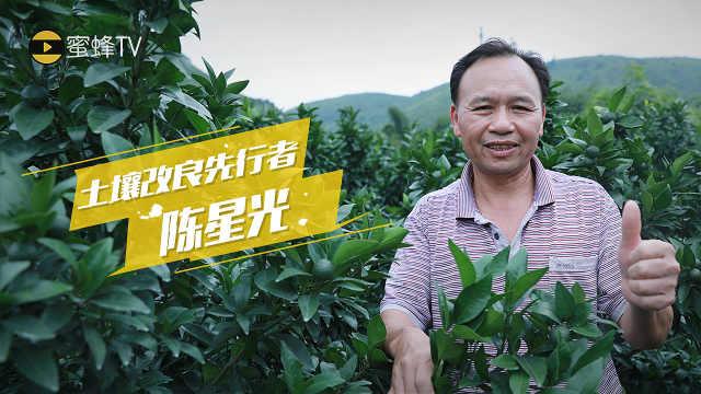 他研究土壤,改良土壤,让作物丰收