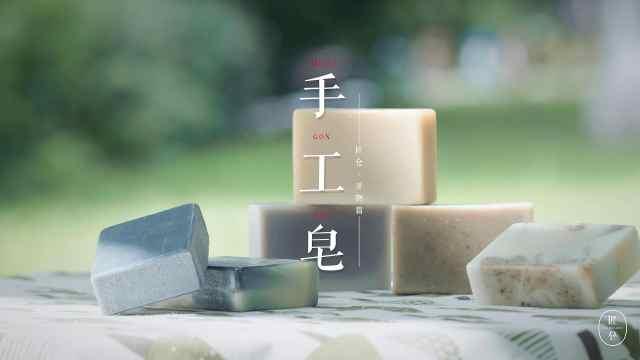 一块天然手工皂的制作过程
