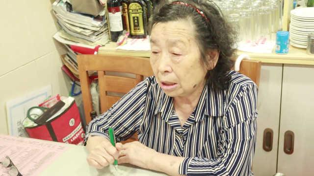 明星是常客!80岁阿婆开网红老餐厅