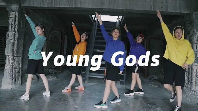 燃!Total Ape-《Young Gods》翻跳