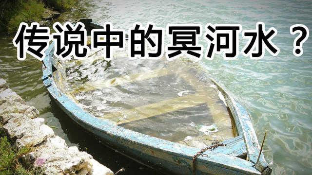 小船突然失去浮力,难道是……