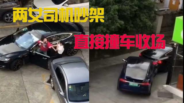两女司机吵架后,一人开车直接撞