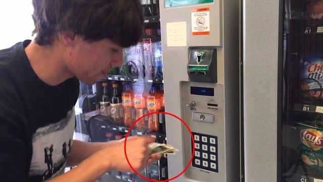 自动贩卖机工作原理,能识别假币吗