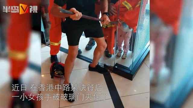 小女孩手指被门缝夹住,消防员出动