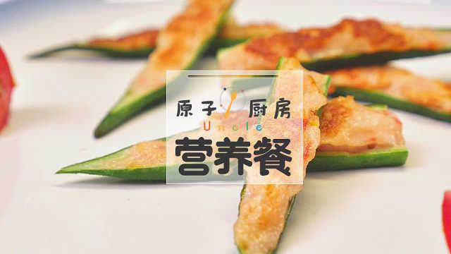 """这个食材在日韩被视为""""绿色人参"""""""