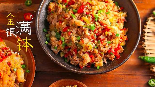 这样腌辣椒,拌饭一绝、烧菜一流!