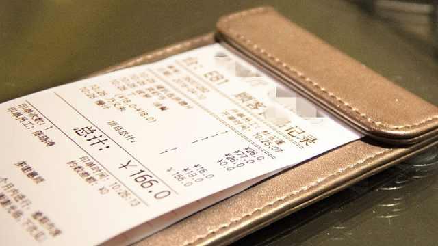 攒购物小票,竟也能省这么多的钱?