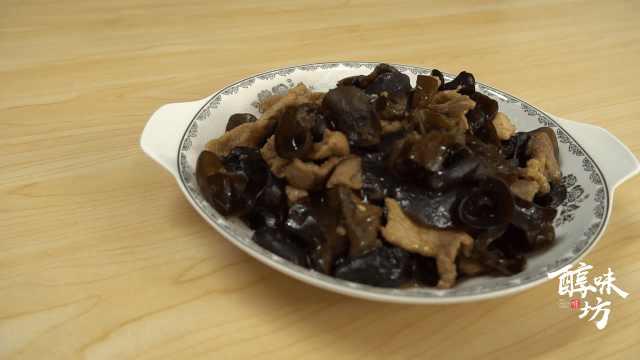 超级下饭菜之木耳炒肉,美味首选
