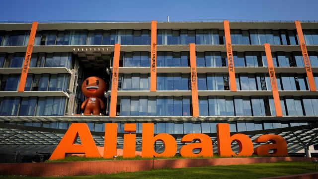 阿里巴巴一财季净利润201亿