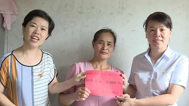 点赞!妇联赠送28位贫困妇女健康险