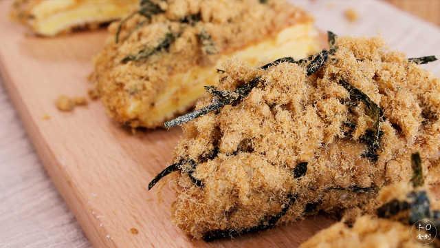 海苔肉松加蛋糕,超简单的肉松小贝