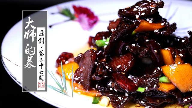 复合味型的传统川菜,巴适的板!