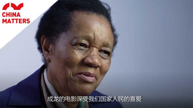 18位非洲大咖最想对中国说的话